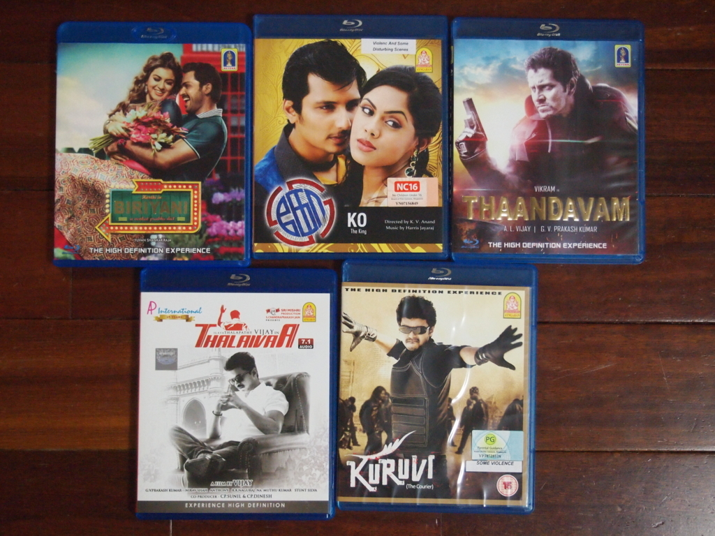 f:id:komeindiafilm:20170718220420j:plain