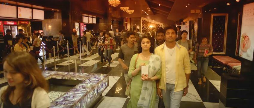 f:id:komeindiafilm:20170729235723j:plain