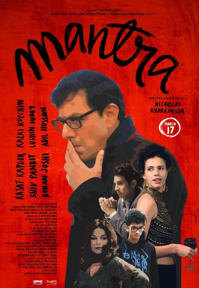f:id:komeindiafilm:20170802195052j:plain
