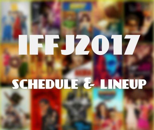 f:id:komeindiafilm:20170802202929j:plain