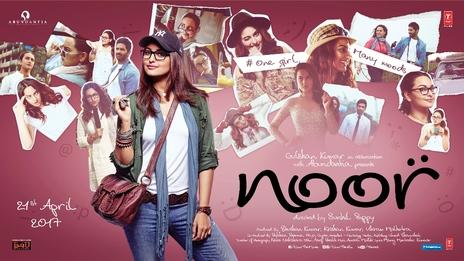 f:id:komeindiafilm:20170902111733j:plain