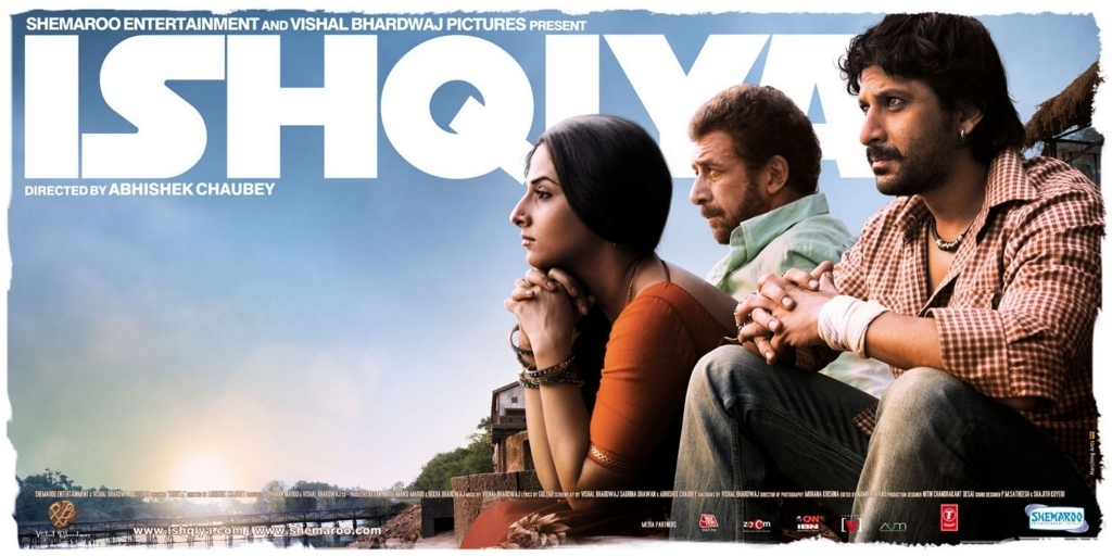 f:id:komeindiafilm:20170902113314j:plain