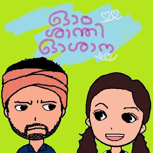 f:id:komeindiafilm:20170917132840j:plain