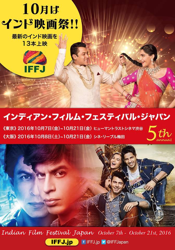 f:id:komeindiafilm:20171016222657j:plain