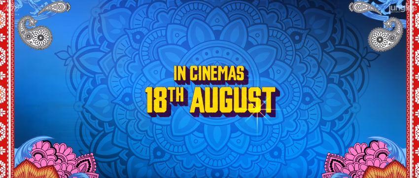 f:id:komeindiafilm:20171017232453j:plain
