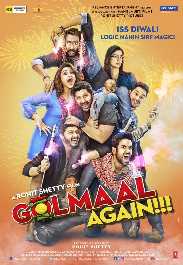 f:id:komeindiafilm:20171021222021j:plain