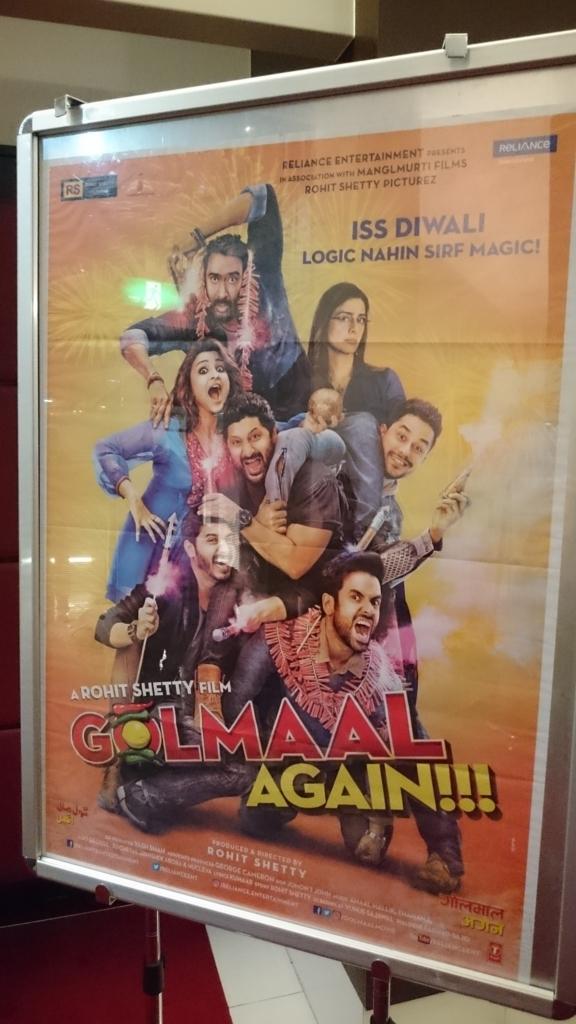 f:id:komeindiafilm:20171021233013j:plain