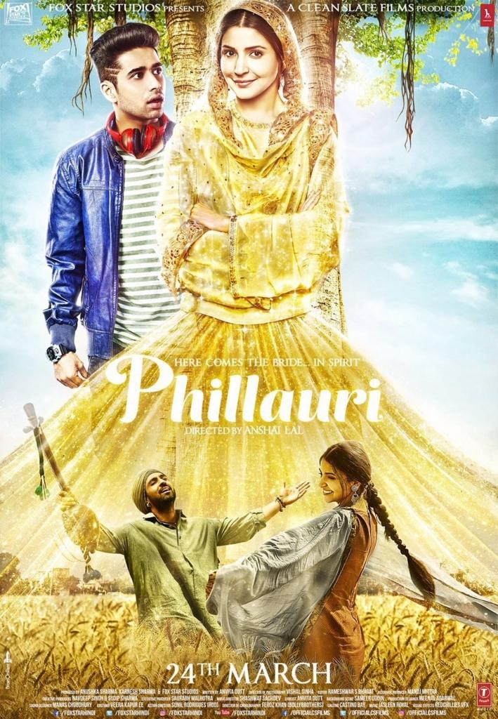 f:id:komeindiafilm:20171126103459j:plain