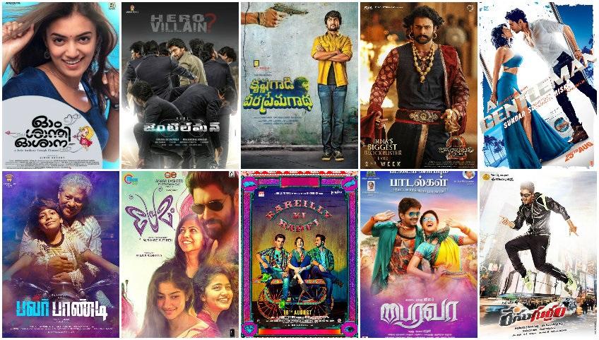 f:id:komeindiafilm:20180101185317j:plain