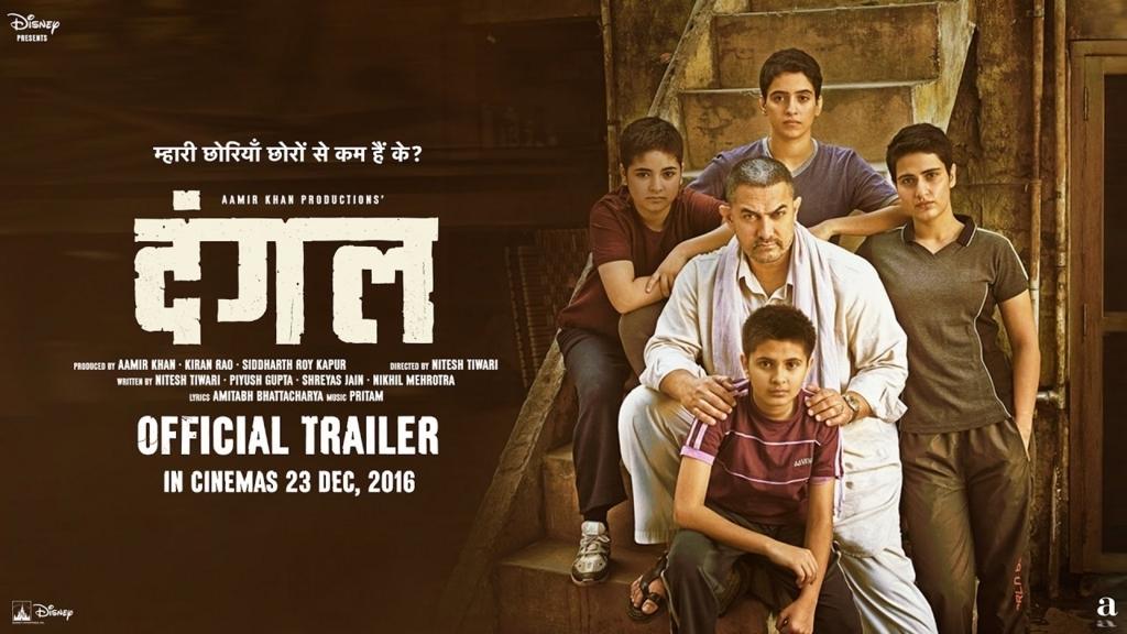 f:id:komeindiafilm:20180104112114j:plain