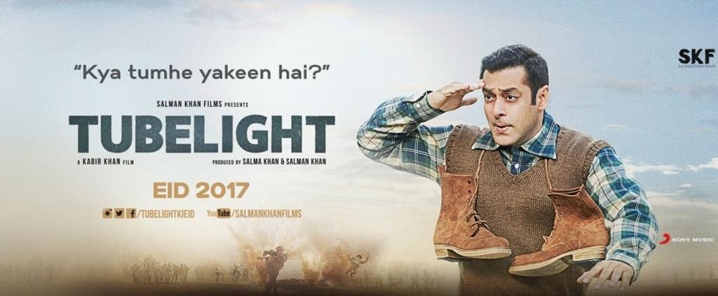 f:id:komeindiafilm:20180104114636j:plain