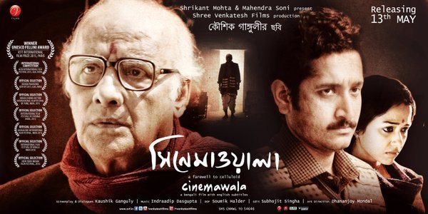 f:id:komeindiafilm:20180131135052j:plain