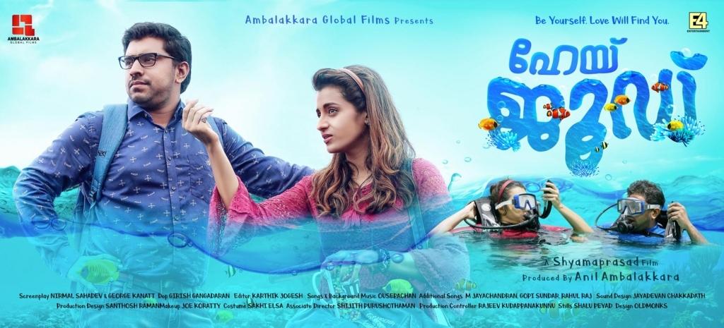 f:id:komeindiafilm:20180301222639j:plain