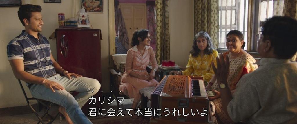 f:id:komeindiafilm:20180318205242j:plain
