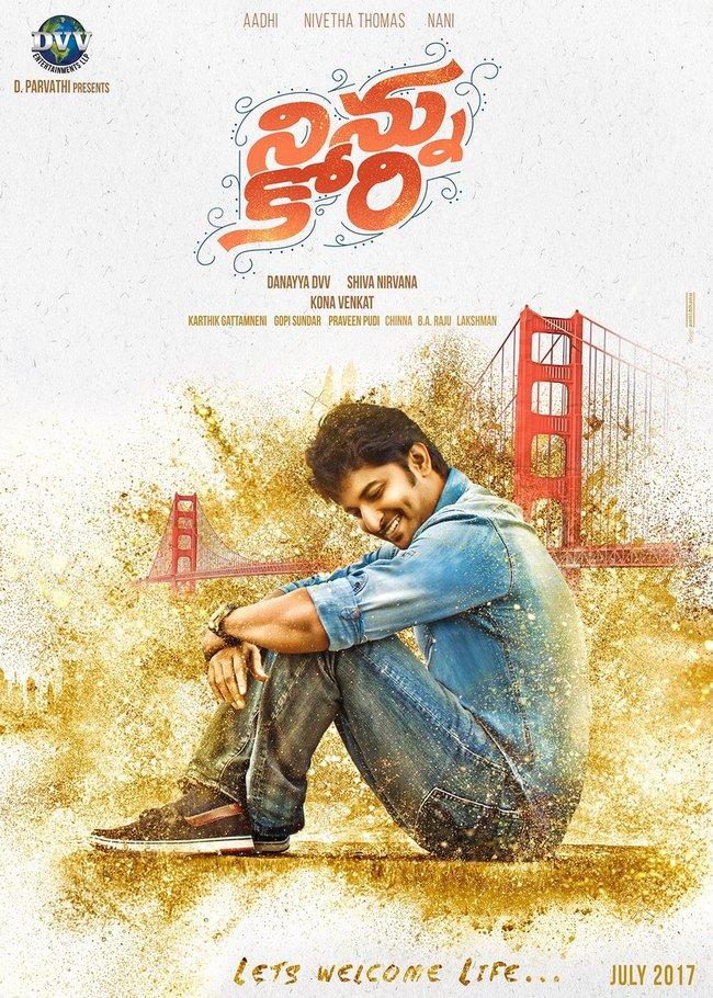 f:id:komeindiafilm:20180408191818j:plain