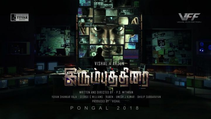 f:id:komeindiafilm:20180708183147j:plain
