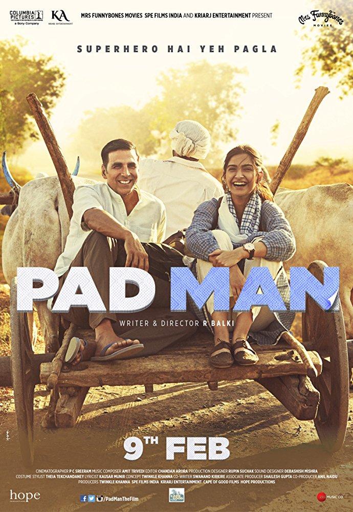 f:id:komeindiafilm:20180902215204j:plain