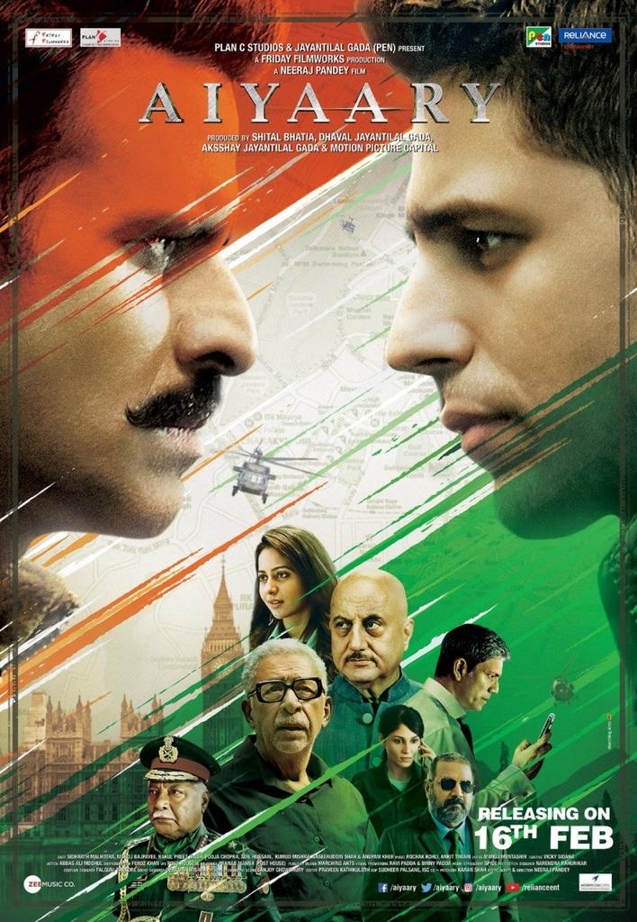 f:id:komeindiafilm:20180912222022j:plain