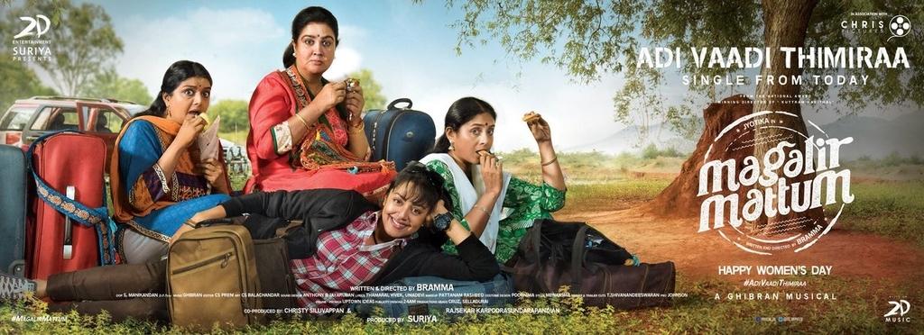 f:id:komeindiafilm:20180930190534j:plain