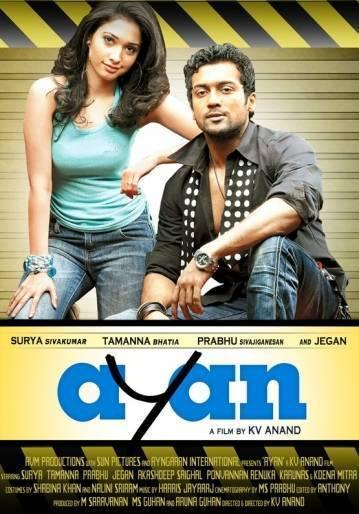 f:id:komeindiafilm:20190109232221j:plain