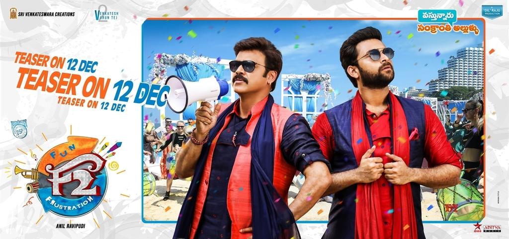 f:id:komeindiafilm:20190202205812j:plain