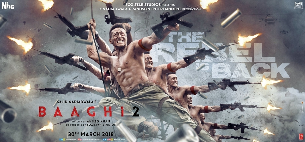 f:id:komeindiafilm:20190202210208j:plain