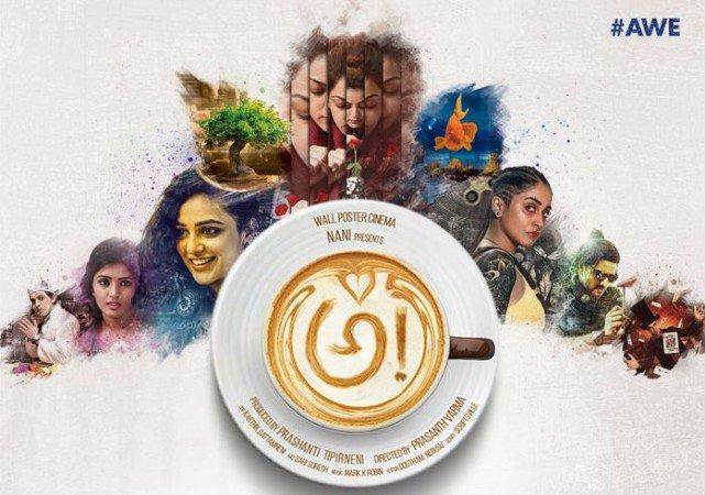 f:id:komeindiafilm:20190305213513j:plain