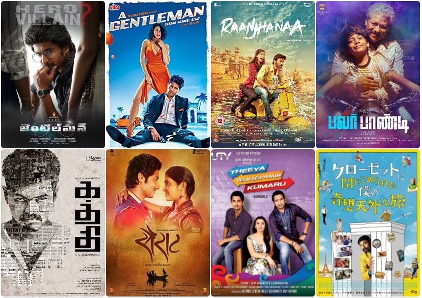 f:id:komeindiafilm:20190325225931j:plain