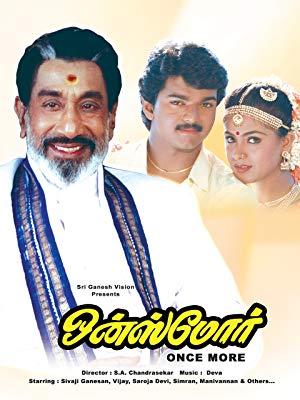 f:id:komeindiafilm:20190331210601j:plain