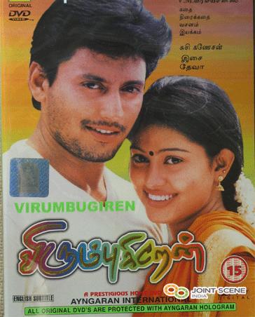 f:id:komeindiafilm:20190402215039j:plain