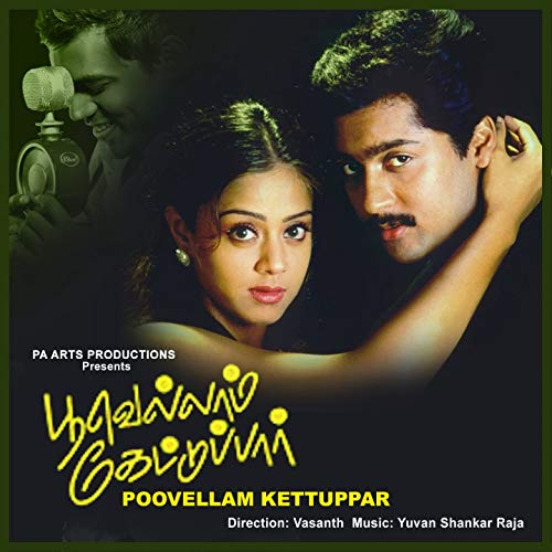 f:id:komeindiafilm:20190524080817j:plain