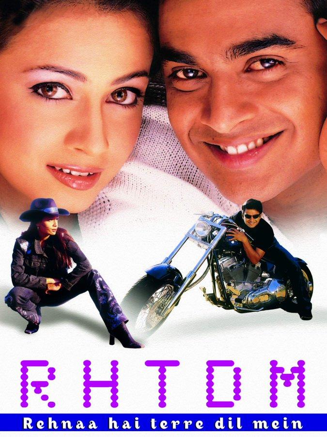 f:id:komeindiafilm:20190804213400j:plain