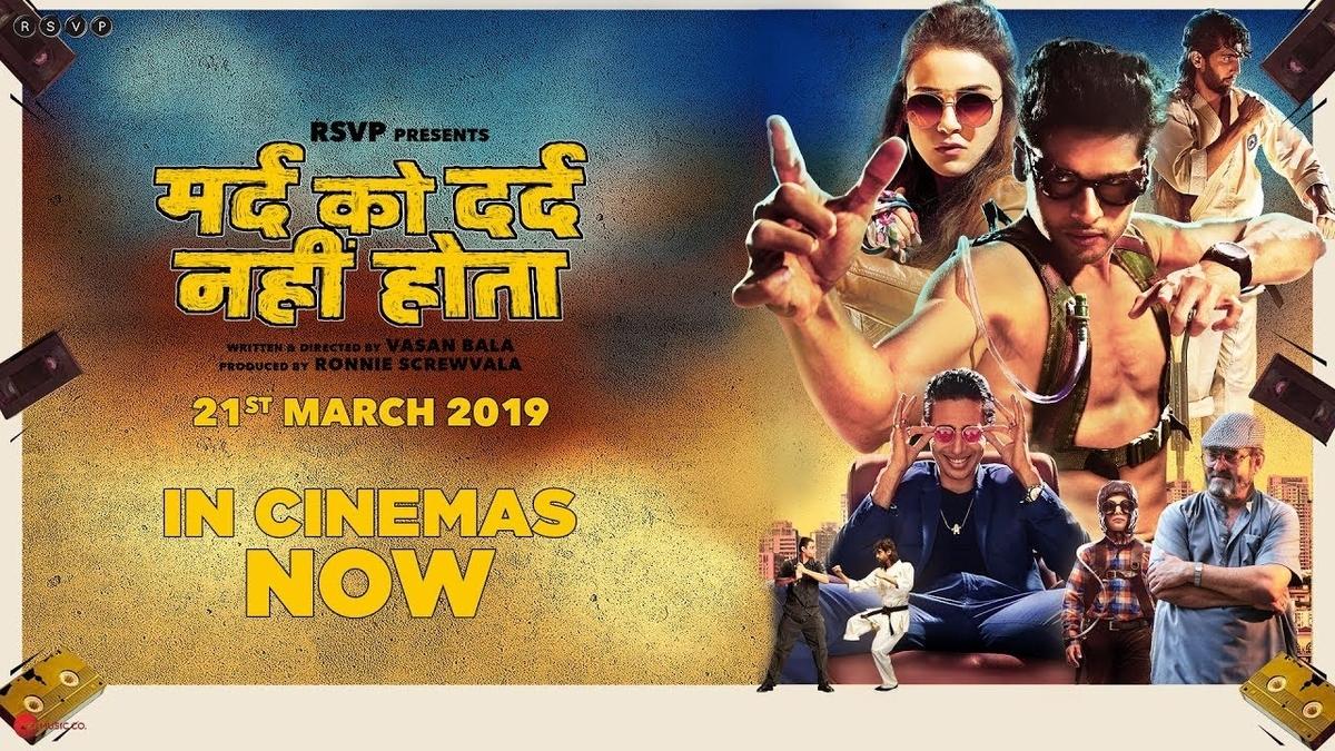 f:id:komeindiafilm:20190901232437j:plain