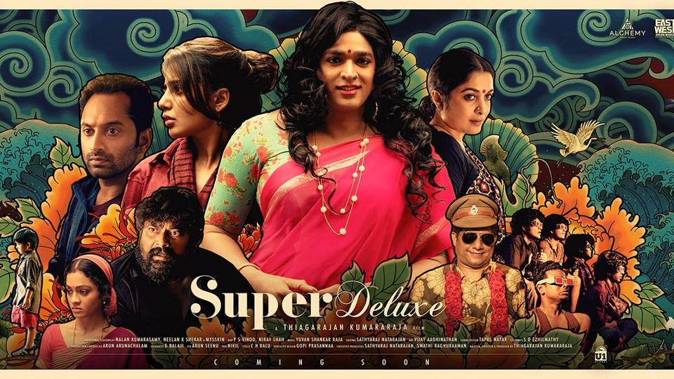 f:id:komeindiafilm:20190901233256j:plain