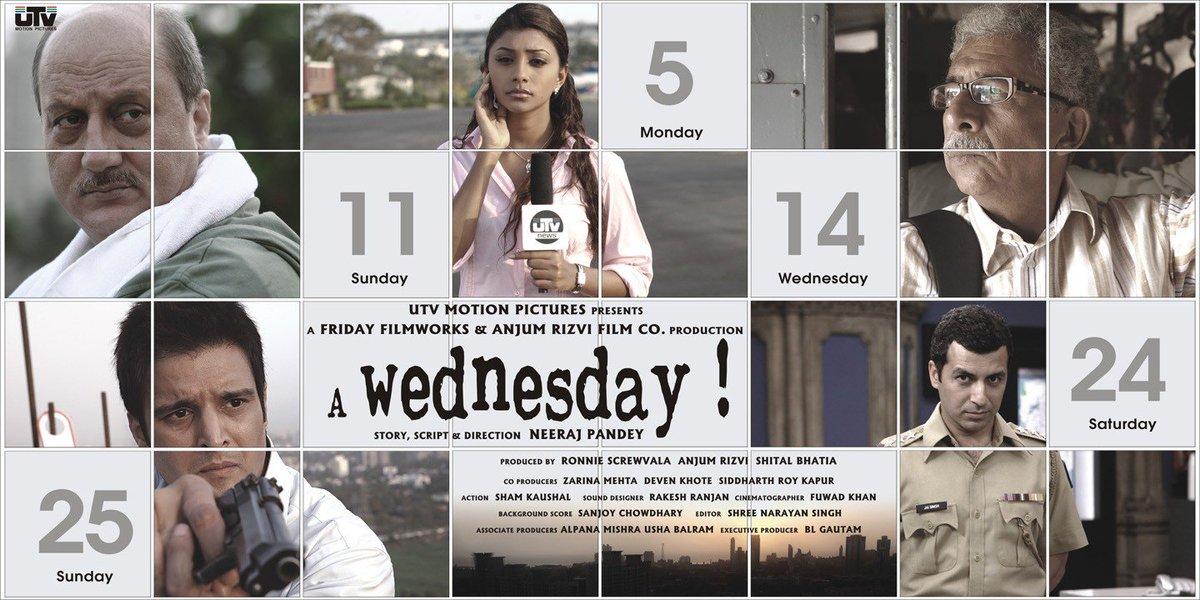 f:id:komeindiafilm:20190901234716j:plain