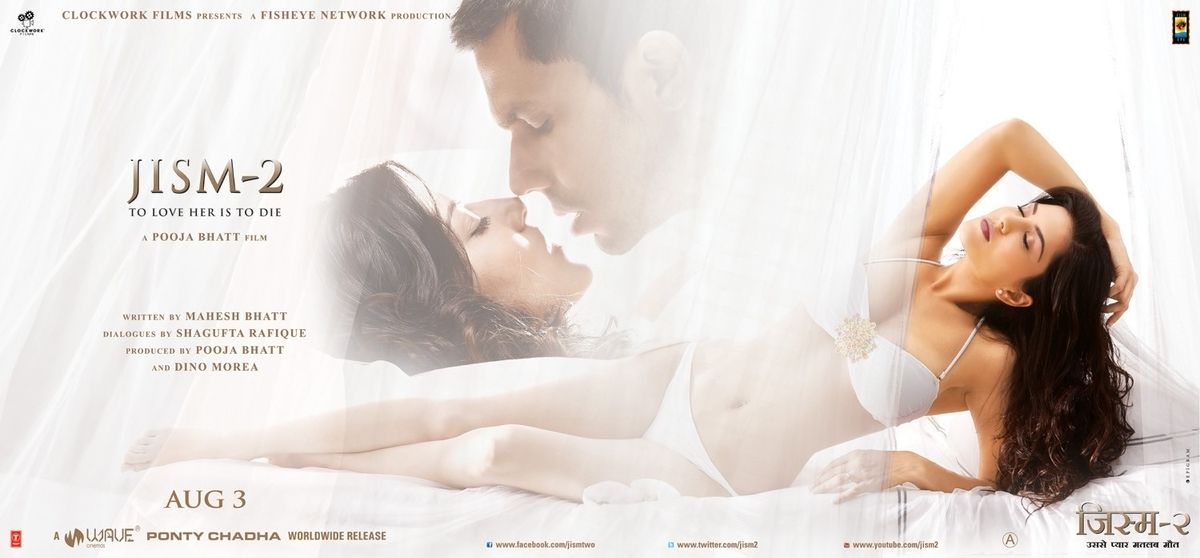 f:id:komeindiafilm:20190902001506j:plain