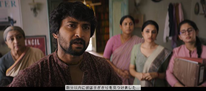 f:id:komeindiafilm:20190922000707j:plain