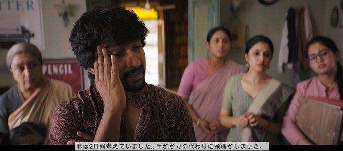 f:id:komeindiafilm:20190922000725j:plain
