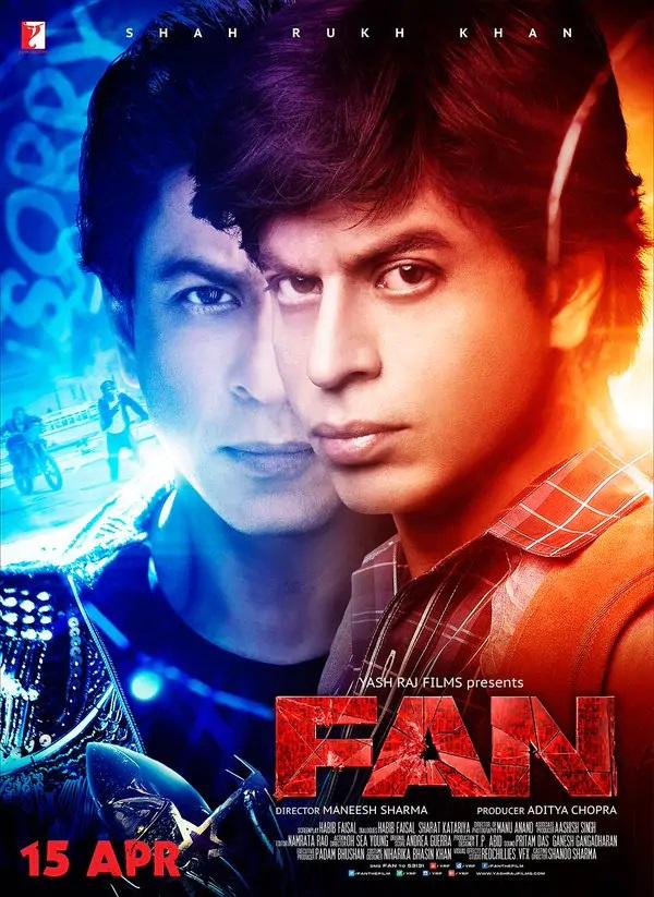 f:id:komeindiafilm:20191112224728j:plain