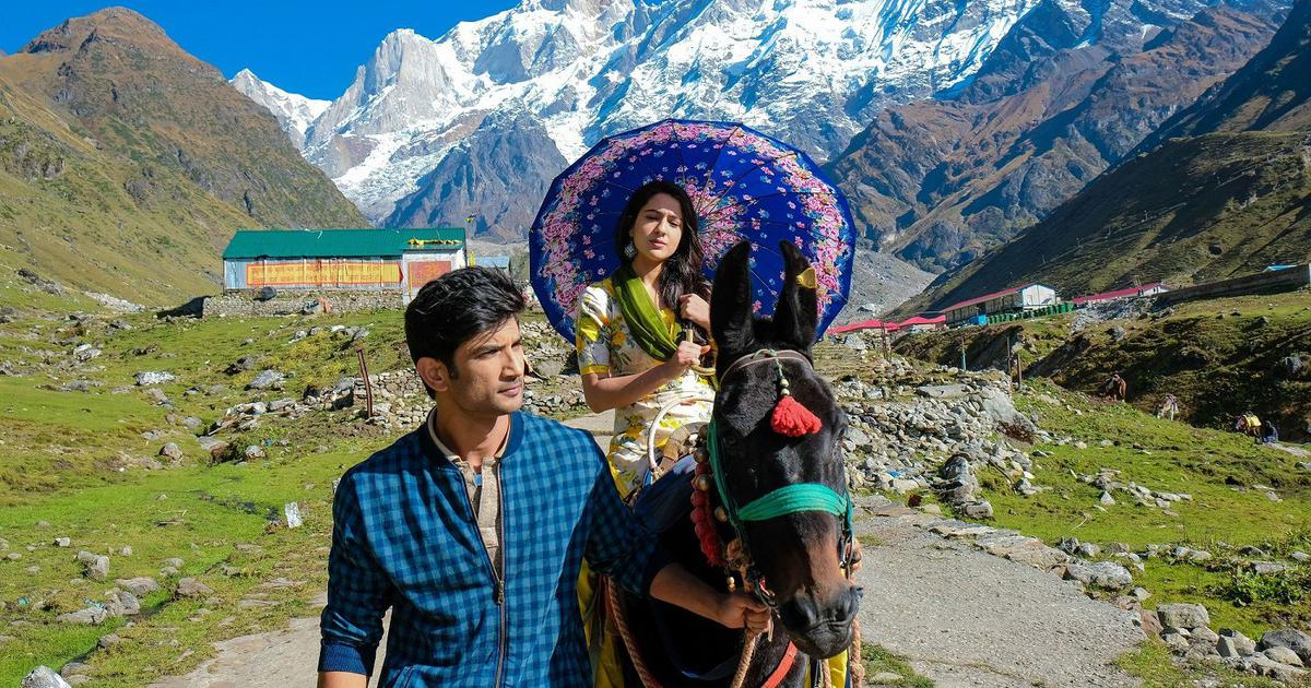 f:id:komeindiafilm:20191208151139j:plain