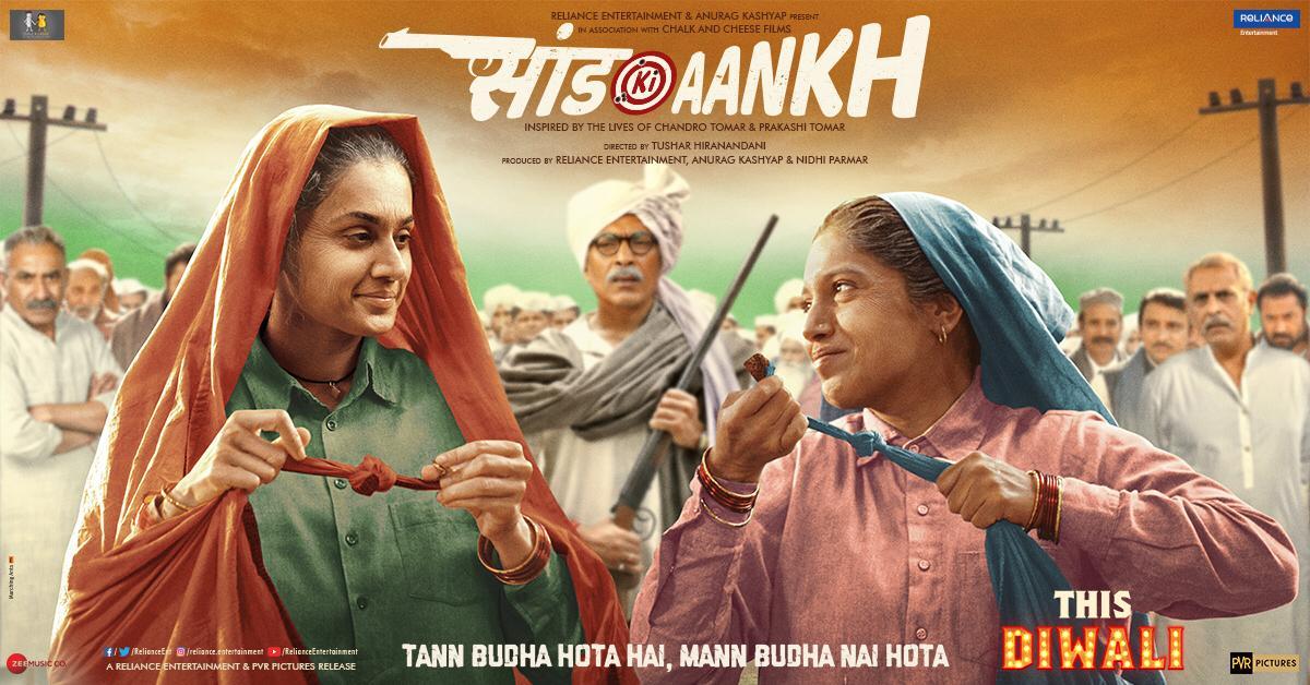 f:id:komeindiafilm:20191230215918j:plain