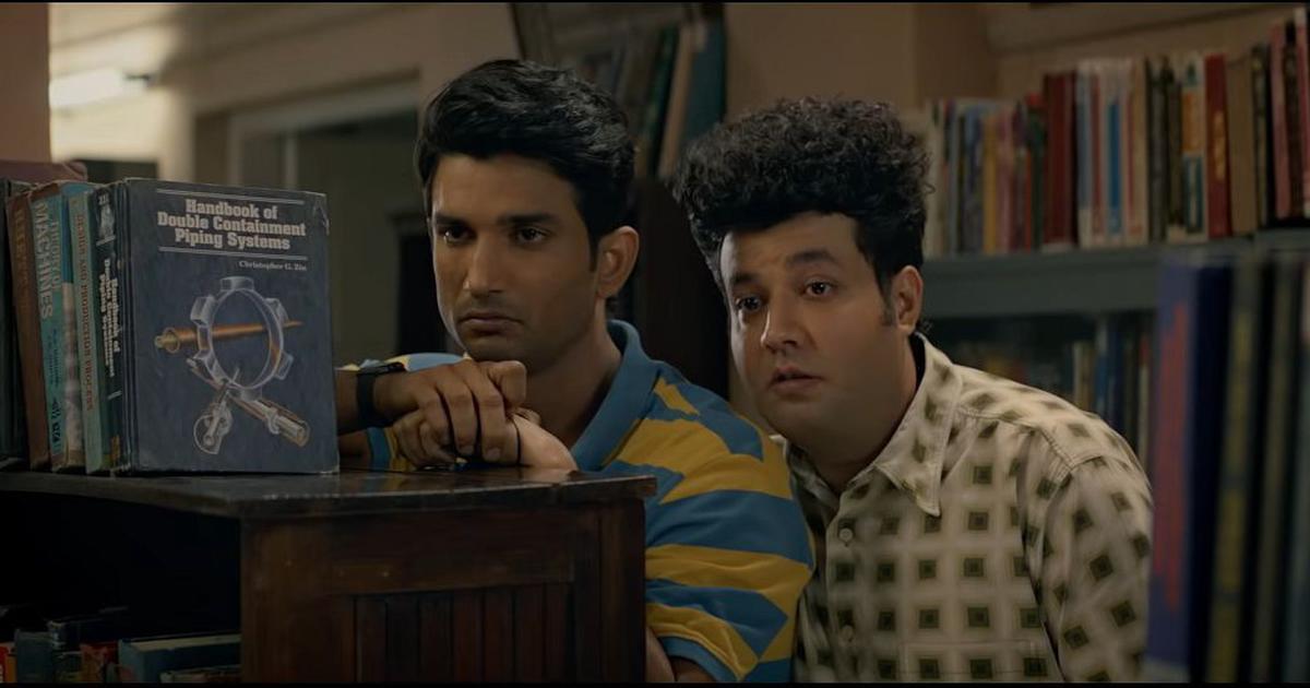 f:id:komeindiafilm:20200412154315j:plain