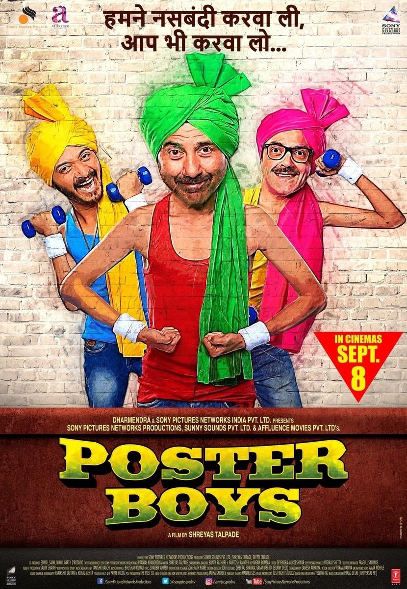 f:id:komeindiafilm:20200505100050j:plain