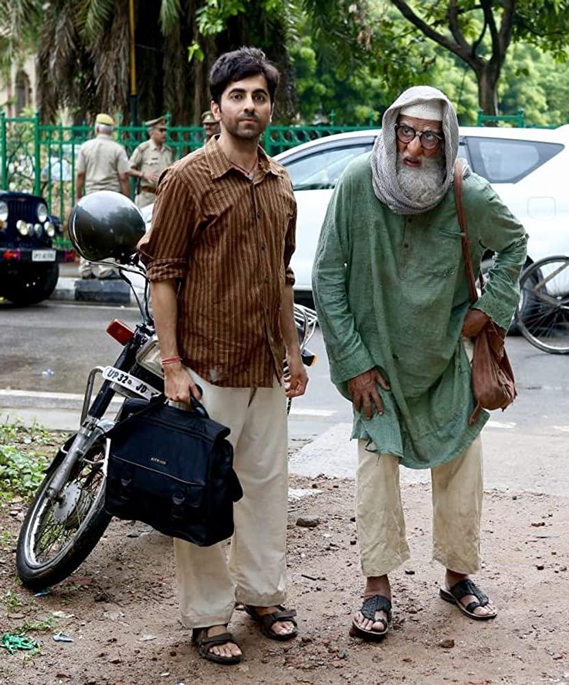 f:id:komeindiafilm:20200615232434j:plain