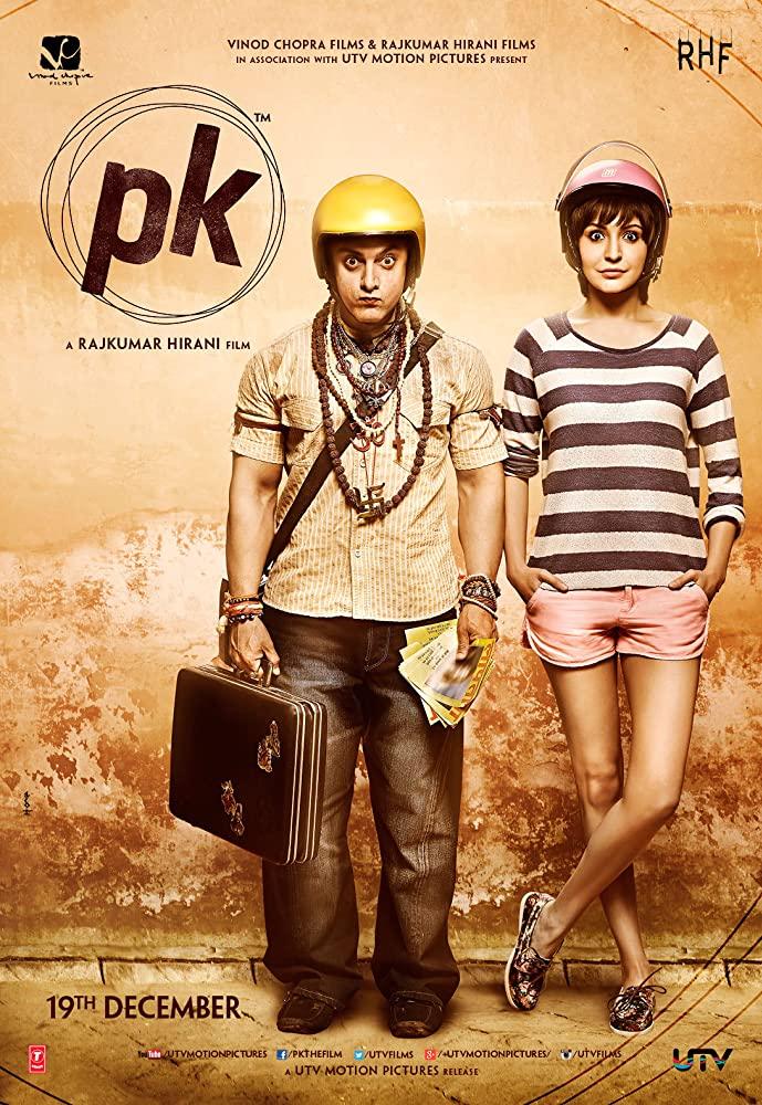 f:id:komeindiafilm:20200622202236j:plain