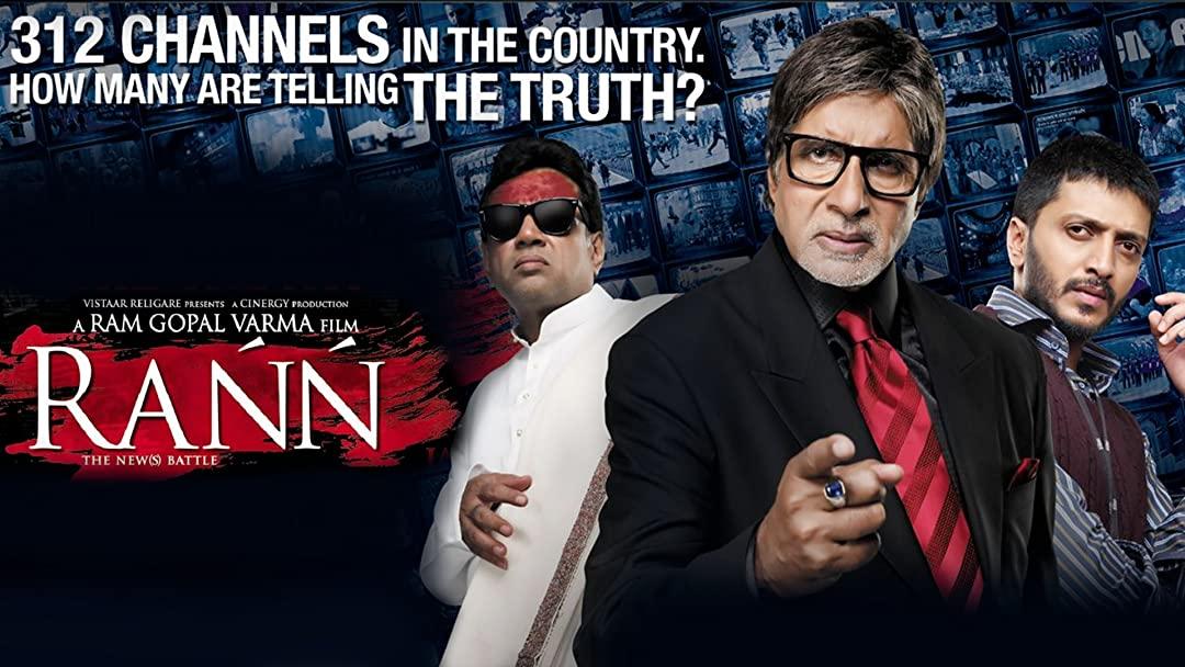 f:id:komeindiafilm:20200707000512j:plain
