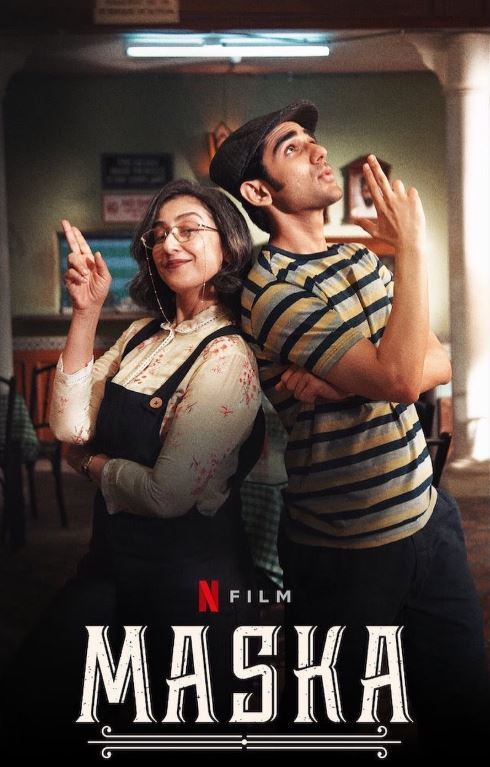 f:id:komeindiafilm:20200727201733j:plain
