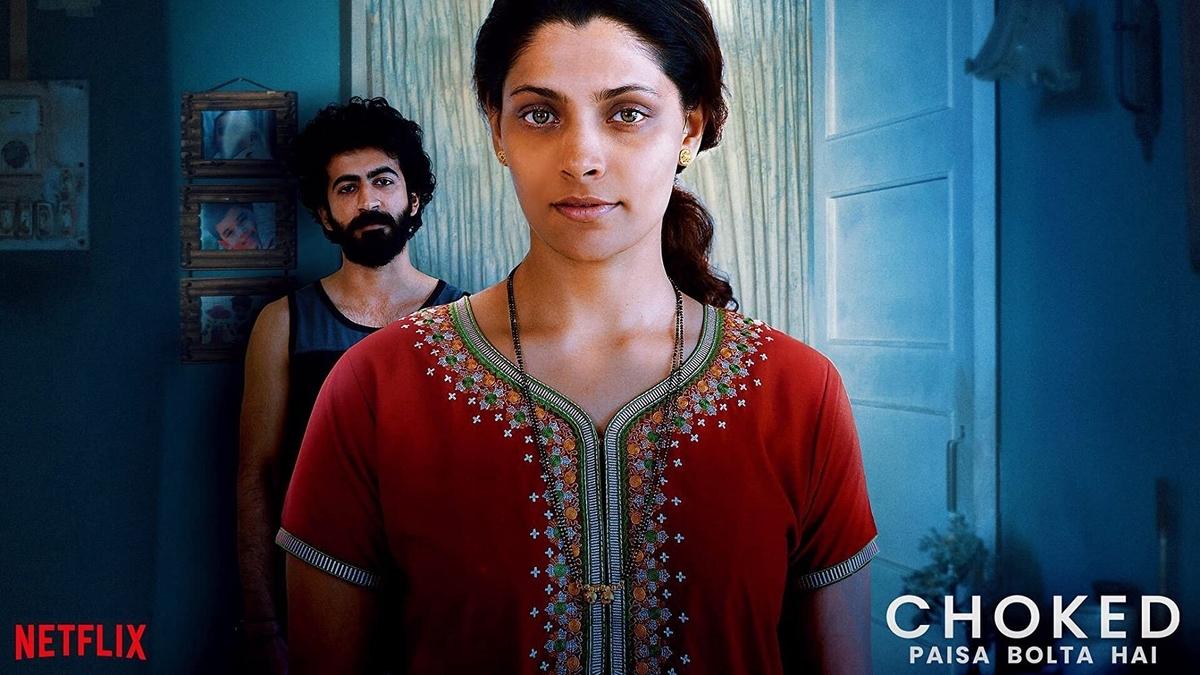 f:id:komeindiafilm:20200728204918j:plain
