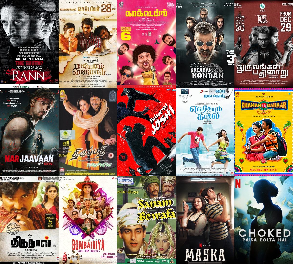 f:id:komeindiafilm:20200801090747j:plain