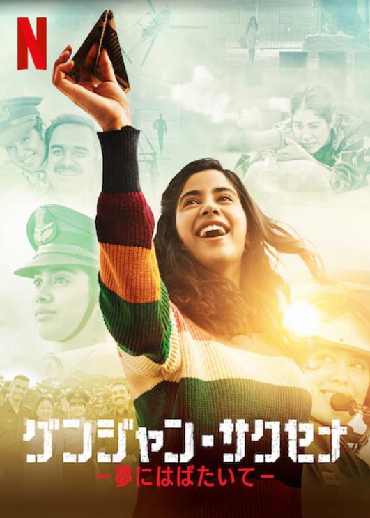 f:id:komeindiafilm:20200812213844j:plain